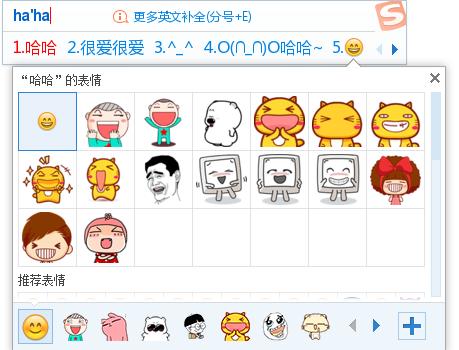 最新搜狗拼音输入法免费官方下载-hao123下载站图片