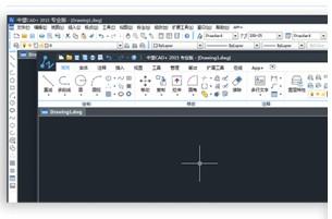 中望CAD+2015专业版