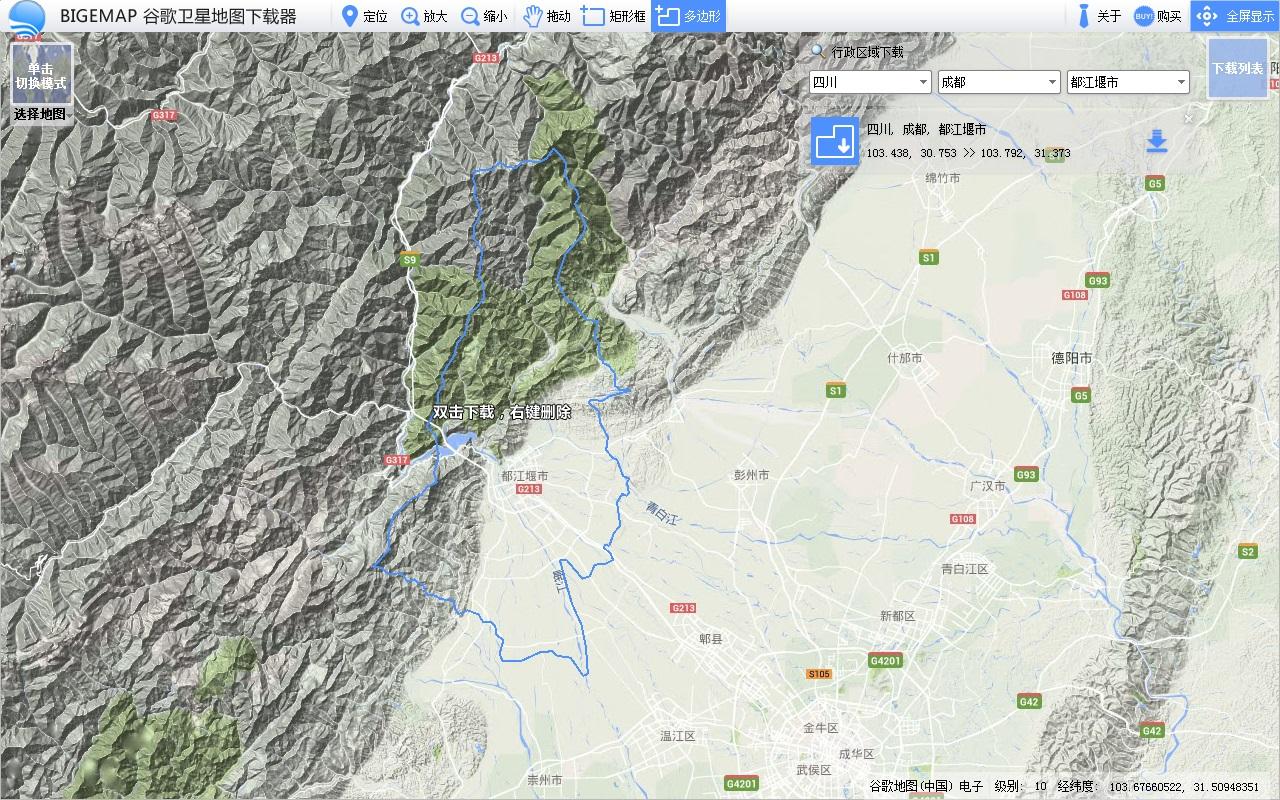 bigemap谷歌卫星地图下载器图片