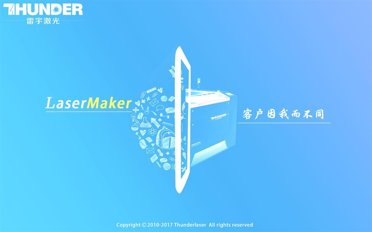 LaserMaker