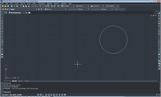 中望CAD2014 官方正式版