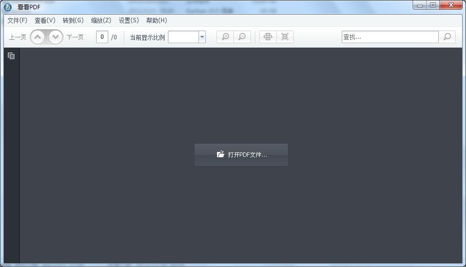 美图看看pdf阅读器