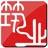 筑业青海省建设工程预算和清单2合1软件