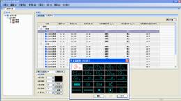 浩辰CAD电气2013