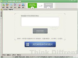 ImageBox 网页图片批量下载