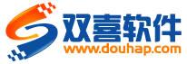 双喜外贸客户搜索与开发系统