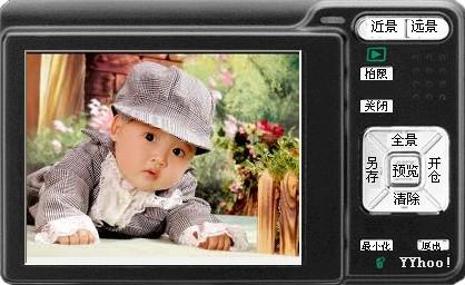 外虎网络相机