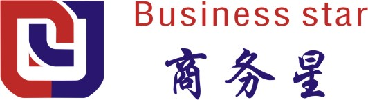 商务星会员管理软件