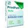 LabelPath 条码标签打印软件