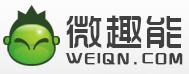 微趣能 微信源码下载 Weiqn