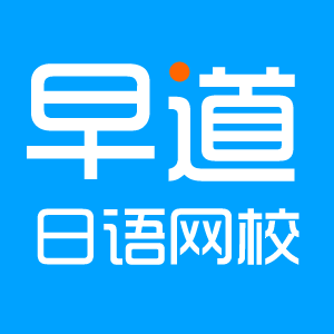 日语五十音图发音+精讲软件