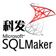 科发SQL代码生成器