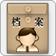 员工档案管理系统