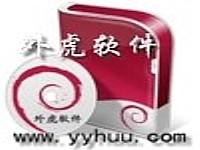外虎论坛发帖管理系统