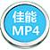 数擎佳能MP4视频恢复软件