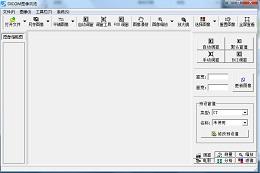 DICOM图像浏览器