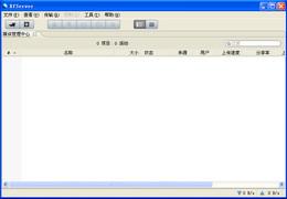 先锋P2P云服务器端 3.2
