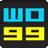 wo99伴奏