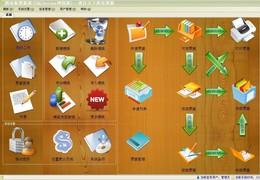 图布斯票据通打印管理软件网络版 7.6