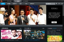 芒果台官网_芒果TV下载_芒果TV最新官方下载-天空下载站