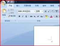 Office2007鏂囦欢鏍煎紡鍏煎鍖�