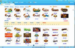 彩云游戏浏览器