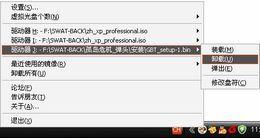 DVDFab 虚拟光驱