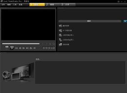 会声会影X6视频编辑软件