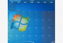 desktopcal桌面日历 1.1.3