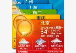 天气网天气预报 1.0.66