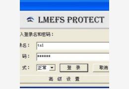 电子文档安全管理系统1022.0