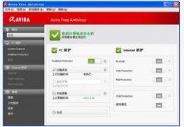 Avira Free Antivirus(小红伞)
