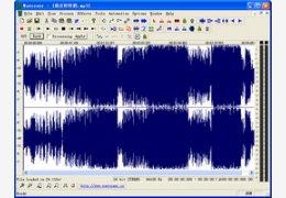 Wavosaur 音频编辑软件