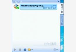 迷你迅雷 3.1.1.58