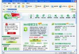 TT浏览器
