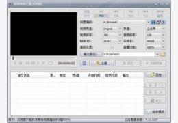视频格式转换之星 超极本专版 4.11.1227