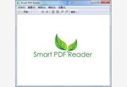 Smart PDF阅读器 1.4