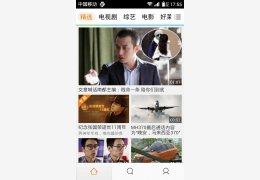 腾讯视频 手机版