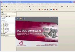 PLSQL Developer中文破解版(无需注册码)
