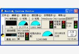 Norton WinDoctor (诺顿系统医生)官方正式简体中文绿色版