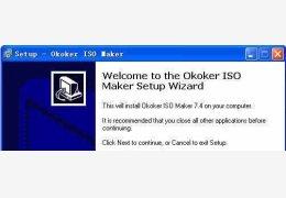 Okoker ISO Maker Fianl绿色特别版