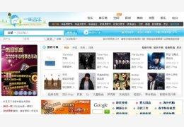 一听音乐盒 简体中文绿色免费版