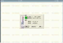 CAD字体浏览器(ShxViewer) 绿色中文版 绿色软件下载