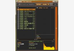 迷你音乐播放器(Hokrain) 绿色免费版