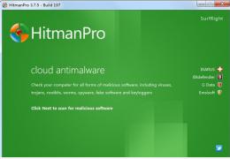 Hitman 反间谍软件 绿色中文版