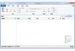UltimateZip(压缩解压缩工具) 中文绿色版
