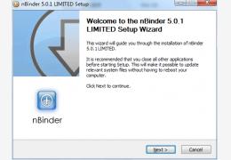 文件压缩器nBinder 绿色免费版