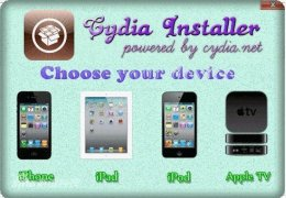 ios版本识别器(Cydia Installer) 绿色免费版