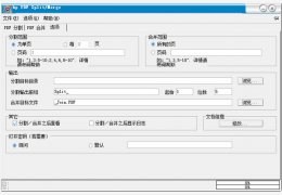 Ap PDF Split Mergev绿色中文版 中文免费版下载