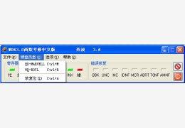 WDR3.0西数专修中文版 3.6绿色免费版